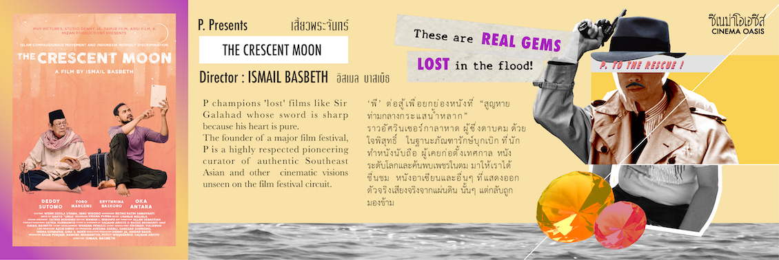 04_The crescent moon-banner