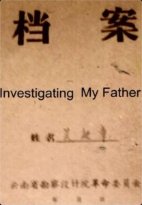 Investigating_My_Father