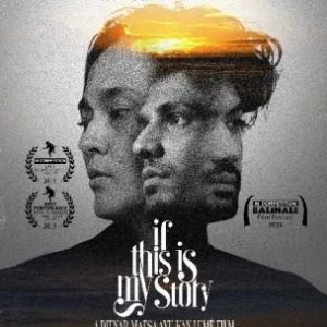 If this is my story_poster2